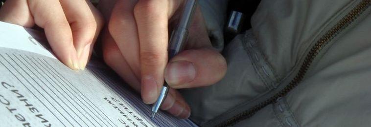 ВЦИОМ провел социологическое исследование по важнейшим аспектам реформы ЖКХ