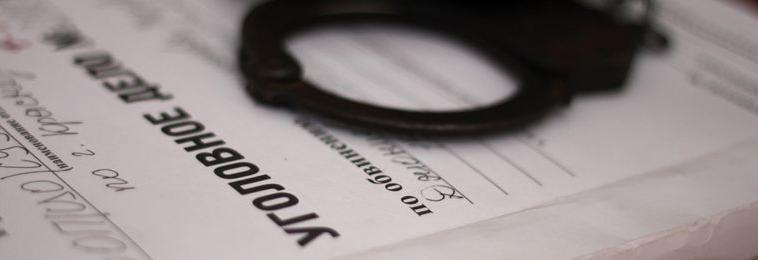 В Красноярске возбуждено 35 уголовных дел в отношении руководителей управляющих компаний