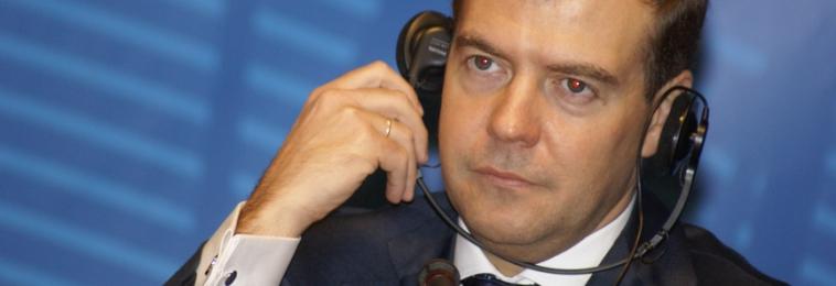 Медведев потребовал ускорить принятие закона о повышении ответственности за долги по ЖКХ