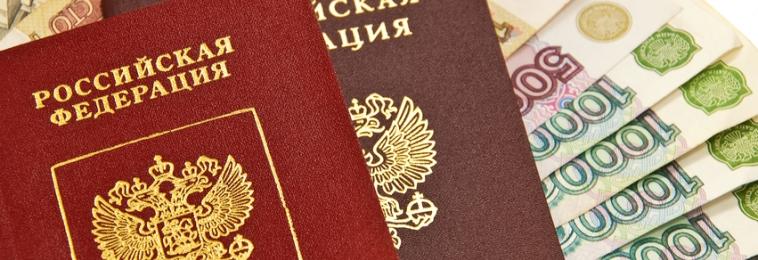 Россияне задолжали за услуги ЖКХ 1 триллион